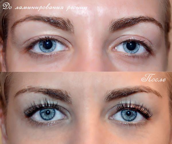 фото до и после ламинирования ресниц