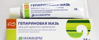 Гепариновая мазь - недорогое средство от морщин, синяков под глазами, варикоза
